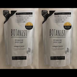 ボタニスト(BOTANIST)のBOTANIST BOTANICAL BODY SOAP 詰め替え 2セット(ボディソープ / 石鹸)