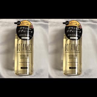 ボタニスト(BOTANIST)のBOTANIST BOTANICAL BODY SOAP ボトル 2セット(ボディソープ / 石鹸)