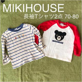 ミキハウス(mikihouse)の 2点*MIKIHOUSE ミキハウス 長袖Tシャツ 70-80(シャツ/カットソー)