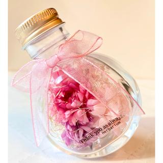 【送料無料】 キラキラ パール入り お花いっぱい☆ ピンク ハーバリウム  (プリザーブドフラワー)