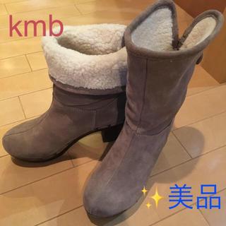 ユナイテッドアローズ(UNITED ARROWS)の♡極美品♡  KMBショートブーツ  サイズ38(ブーツ)