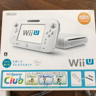 Wii U - 任天堂WiiU本体  スポーツプレミアムセット