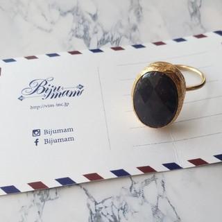 ビジュマム 新品 天然石ボリュームリング(リング(指輪))