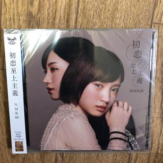 エヌエムビーフォーティーエイト(NMB48)の初恋至上主義 CD(ポップス/ロック(邦楽))