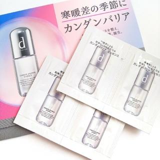 ディープログラム(d program)のdプログラム☆カンダンバリア エッセンス(美容液)4包サンプル 新発売❤️(美容液)