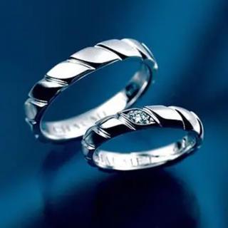 ショーメ(CHAUMET)のショーメ トルサード ダイヤ(リング(指輪))