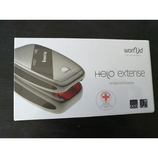 【新品未開封】world社 helo extense(Biozen 1個付) (その他)
