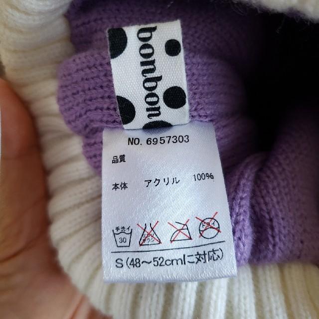 Orange bonbon(オレンジボンボン)のにゃんちゆぅ様専用orangebonbon リボンニット帽 キッズ/ベビー/マタニティのこども用ファッション小物(帽子)の商品写真