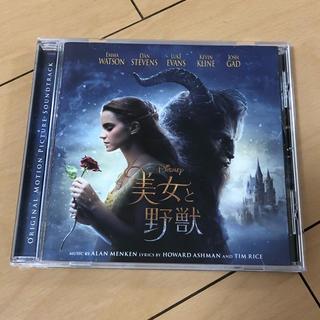 ビジョトヤジュウ(美女と野獣)の美女と野獣 オリジナルサウンドトラック 〈英語版〉(映画音楽)