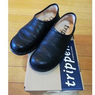 トリッペン(trippen)の美品 トリッペン YEN 39  ブラック(ローファー/革靴)