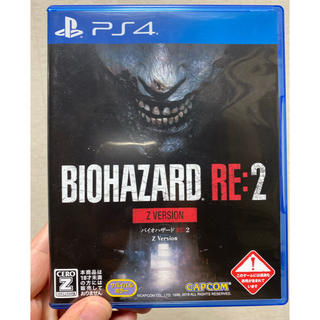 CAPCOM - BIOHAZARD RE:2 Z Version バイオハザード