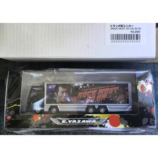 ヤザワコーポレーション(Yazawa)の矢沢永吉 トランポ型ミニカー ROCK MUST GO ON 2019(ミュージシャン)
