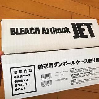 集英社 - BLEACH artbook JET ☆