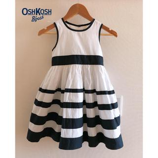 オシュコシュ(OshKosh)の専用 オシュコシュ ドレス ワンピース 110cm(ワンピース)