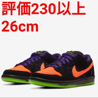 "ナイキ(NIKE)のNIKE SB DUNK LOW PRO ""NIGHT OF MISCHIEF""(スニーカー)"