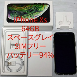 アップル(Apple)の【超美品】特価iPhone Xs 64GB スペースグレイ SIMロック解除済み(スマートフォン本体)