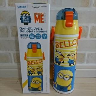 ミニオン(ミニオン)のミニオン 新品 超軽量 ダイレクトステンレスボトル 580ml(水筒)