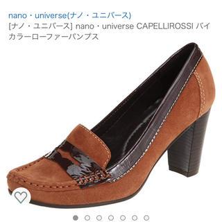 nano・universe - nano・universe  ナノユニバース  バイカラーローファーパンプス