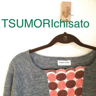 ツモリチサト(TSUMORI CHISATO)のTSUMORIchisatoニットTP(ニット/セーター)