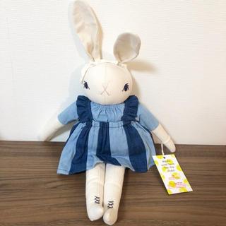 ボンポワン(Bonpoint)のPOLKA DOT CLUB Large Rabbits- Lee(ぬいぐるみ/人形)