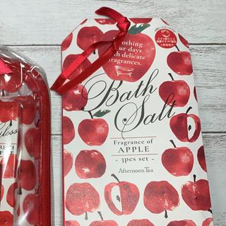 AfternoonTea - アフタヌーンティーリビング りんごの香りのバスソルト3P