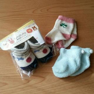 フタフタ(futafuta)の新生児 ソックス 靴下 セット(靴下/タイツ)
