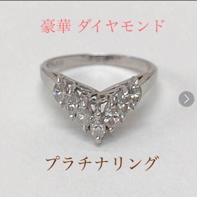 豪華 ダイヤモンド  プラチナ リング 指輪 送料込み レディースのアクセサリー(リング(指輪))の商品写真