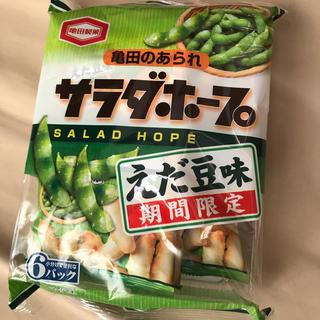 亀田製菓 - 【新潟限定】亀田製菓 サラダホープ えだまめ味
