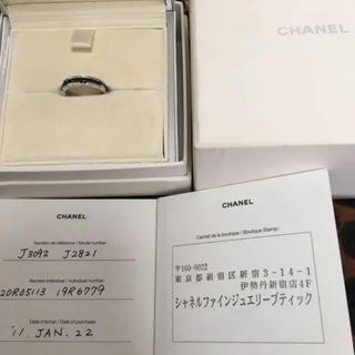 CHANEL - 【USED美品】シャネル♡ウルトラリング指輪16号ホワイトゴールド×ブラック