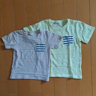 ビームス(BEAMS)のビームス兄弟姉妹お揃いTシャツ イエロー130cm&ピンク110cm BEAMS(Tシャツ/カットソー)