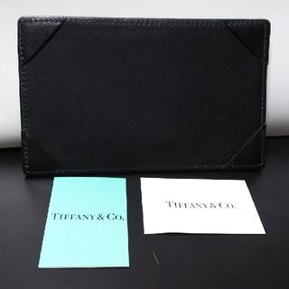 ティファニー(Tiffany & Co.)の送料無料!TIFFANY&Co./ティファニー/本革カードケース/未使用品(名刺入れ/定期入れ)
