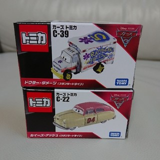 Disney - カーズ トミカ 2台セット ドクター ルイーズ