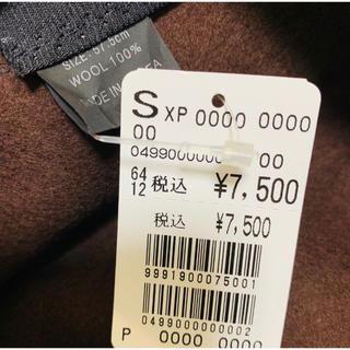 スコットクラブ(SCOT CLUB)の¥7500→¥1550【新品】スコットクラブ  帽子(ハット)