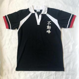テニスの王子様/不動峰ポロシャツ/公式品