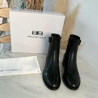 バレンシアガ(Balenciaga)のBALENCIAGA ブーツ ハイブーツ靴 未使用 本革(ブーツ)