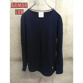 アルモーリュックス(Armorlux)のARMOR LUX  アルモーリュクス 40 ネイビー カットソー(Tシャツ/カットソー(七分/長袖))