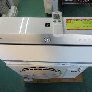シャープ(SHARP)のK923 シャープ 中古エアコン 主に10畳用 冷2.8kw/暖3.6kw(エアコン)