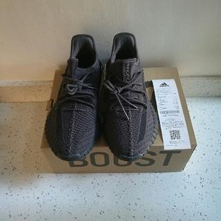 アディダス(adidas)のadidas yeezy boost BLACK yeezyboost 28(スニーカー)