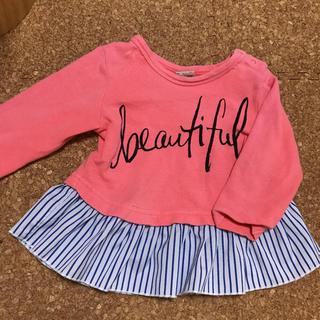 プティマイン(petit main)のpetit main   ロゴフリルTシャツ(Tシャツ)