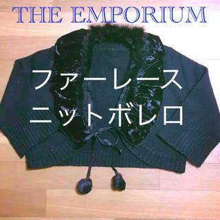 ジエンポリアム(THE EMPORIUM)のファーレース ニットボレロ(カーディガン)