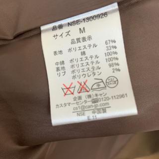 SM2 - 中綿ジャンパー