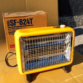 トウシバ(東芝)の東芝 電気温風ストーブ 黄色(電気ヒーター)