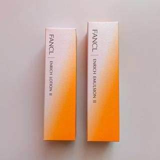 ファンケル(FANCL)のファンケル エンリッチ 化粧液 乳液 しっとり 30ml (化粧水/ローション)