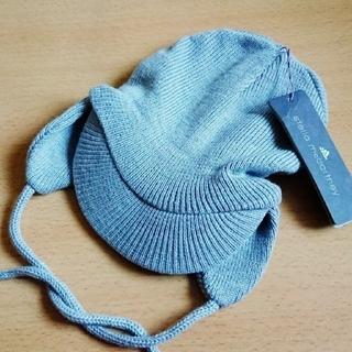 アディダスバイステラマッカートニー(adidas by Stella McCartney)のアディダス×ステラマッカートニー ニット帽 ビーニー(ニット帽/ビーニー)