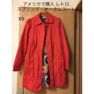【アメリカで購入 レトロ可愛い♪】レディース スプリングコート サイズXS(スプリングコート)