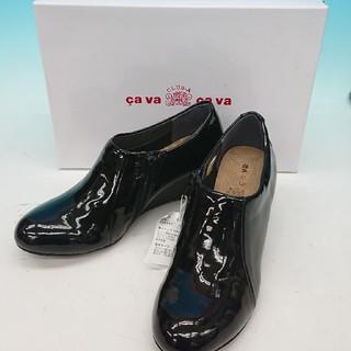 サヴァサヴァ(cavacava)の新品 cavacava サヴァサヴァ レインシューズ オールウェザーパンプス(レインブーツ/長靴)