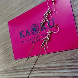 KAORU - 美品☆アトリエカオル ピアス K18 fifi