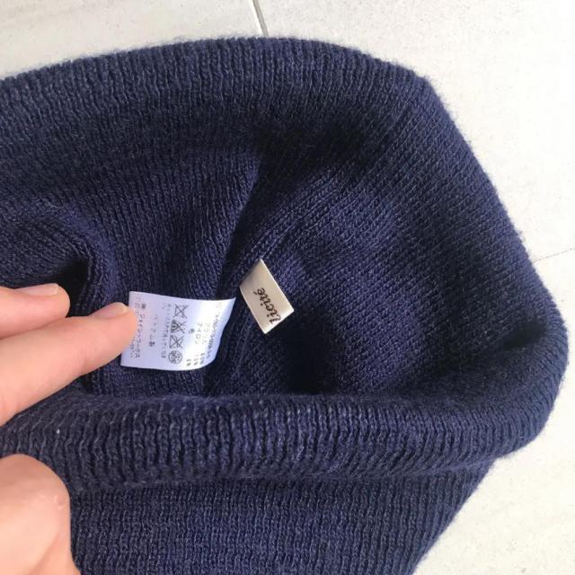JOURNAL STANDARD(ジャーナルスタンダード)のニット帽 ニットキャップ レディースの帽子(ニット帽/ビーニー)の商品写真
