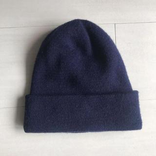 ジャーナルスタンダード(JOURNAL STANDARD)のニット帽 ニットキャップ(ニット帽/ビーニー)
