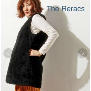 ユナイテッドアローズ(UNITED ARROWS)のナニビア様専用The RERACS ボアライナーベスト(ベスト/ジレ)